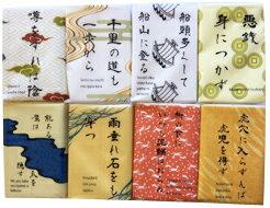 フェイシャルポケットティシュ諺-kotowaza-16P(16P×40個)