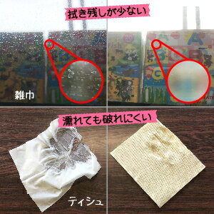 掃除洗濯を時短!水や油をスバヤク吸収!布の代わりに使える紙4枚重ねX50組(12袋)