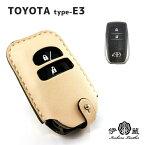トヨタ Type-E3 ハリアー ヤリス ハイラックス hilux 革 伊の蔵 伊の蔵レザー スマートキー キーケース ブランド レディース メンズ