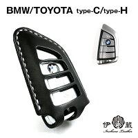 BMWType-C,TOYOTASUPRAギフトプレゼント【追加可能有料オプション】名入れロゴ入れ