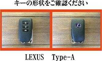 LEXUSType-AGSISNXRCRC-FRXLXF-SPORTレクサスギフトプレゼント父の日【追加可能有料オプション】名入れロゴ入れ