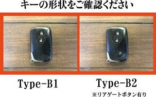 LEXUSType-B(1.2)LSGSISRXHSCTレクサスギフトプレゼント父の日【追加可能有料オプション】名入れロゴ入れ