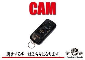CAM COMTEC エンジンスタートキー キーケース ギフト プレゼント【追加可能有料オプション】 名入れ ロゴ入れ