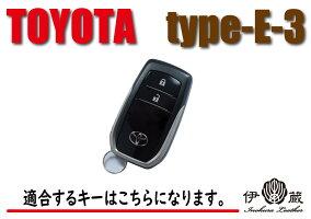 トヨタ車専用 キーケース スマートキーケース Type-E3 ランドクルーザー200 ハイラックスサーフ トヨタ ギフト プレゼント 【追加可能有料オプション】 名入れ ロゴ入れ