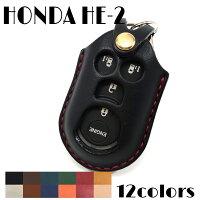 【ホンダ Type-HE2】 キーケース ギフト プレゼント N-BOX N-WGN エンジンスターター リモートスタート