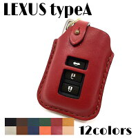 LEXUS Type-A GS IS NX RC RC-F RX LX F-SPORT レクサス ギフト プレゼント【追加可能有料オプション】 名入れ ロゴ入れ