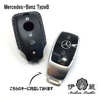 Mercedes‐BenzTypeB【追加可能有料オプション】名入れロゴ入れ
