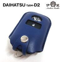 ダイハツType-D2
