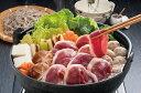 【2020お歳暮】【送料込ギフト】京都・「糸源」京の鴨鍋〈冷凍〉