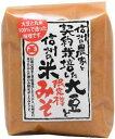 【丸正醸造】契約栽培大豆米みそ 500g [食品]