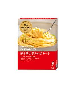 【洋麺屋ピエトロ】パスタソース 博多明太子カルボナーラ [食品][7822-1]