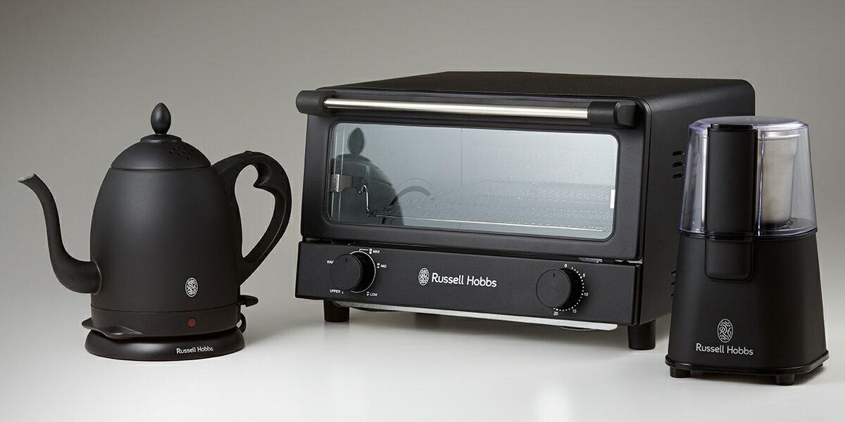 【6月中ポイント20倍!!&/即納】Russell Hobbs ラッセルホブスコーヒーグラインダー マットブラック 7660JP-BK【珈琲グラインダー/コーヒーミル/電動ミル/簡単】ギフト包装・のし紙・手提げ袋無料【メーカー1年保証付】