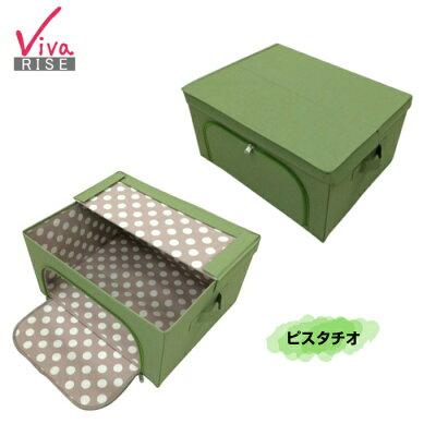 【送料無料!!viva】圧縮袋付多機能収納ボックス2個セット【ビバ太田/圧縮袋付き多機能ボックス/ビバライズ/vivarize/衣類圧縮/ヒルナンデス紹介商品と若干仕様が異なります・色・柄・バルブ違い】