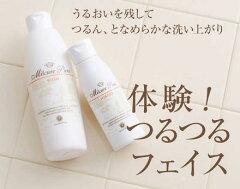 オイリー肌を改善したい!洗顔がおすすめですか?