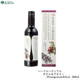 【生活の木】ハーブコーディアル ザクロ&アサイー/Pomegranate&Acai 360ml[生活の木][家庭用品][7822-2]