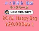 【2016年1月3日以降順次配送・送料無料】LE CREUSET ル・クルーゼ 2016 Ha…