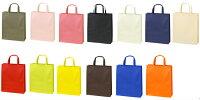 A4サイズが入る不織布のベーシックトト75手提げ袋A4縦LC4901セット200枚幅260x深さ330xマチ90送料無料不織布バッグ無地手提げ袋消耗品業務用販売
