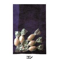 ラッピング袋透明不織布ソフトバック150W×250H100枚LS143ラッピングラッピング用品バッグプレゼントギフトラッピングプチギフト梱包ミニかわいいラッピング袋クリアバッグデコ贈り物|ギフト袋小さい小さめハロウィン
