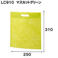 B5サイズの不織布のアドバッグ小判抜きLC9101セット100枚幅250x深さ310送料無料不織布バッグ無地手提げ袋消耗品業務用販売