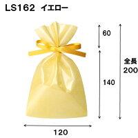 ラッピング透明1セット100枚120W×140/200HLS162|リボン付きラッピング用品ギフトバッグプレゼント用巾着ギフトバッグギフトバック結婚式お菓子かわいいハンドメイド梱包巾着袋小セットイベントアクセサリーミニ業務用きんちゃく袋