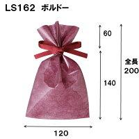 https://image.rakuten.co.jp/inoueshigyou/cabinet/03784328/07119602/07271224/1bn1985.jpg