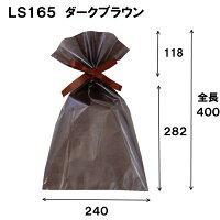 ラッピング袋透明LS165不織布ソフトバッククリア2つ穴巾着袋240W×282/400H1セット100枚ラッピング用品包装ラッピング袋ギフトバッグプレゼント贈り物おしゃれデザインかわいい販売