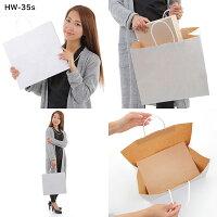 紙袋手提げ紙袋HW−35SR・Sリバーシブル・ストライプ1セット50枚350X220X320|ペーパーバッグペーパーバック無地手提げ袋業務用ラッピング梱包包装柄白ホワイト丸紐マチ広手提袋手提げ手さげ袋
