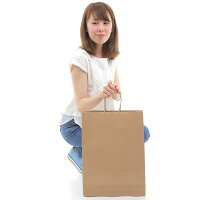 紙袋手提げ50枚HA-2茶無地320x115x430|手さげマチラッピング大きい袋ギフトラッピング用品手提袋手提げ袋ペーパーバッグギフトバッグ贈り物プレゼントイベント業務用ショップハンドメイドシンプル