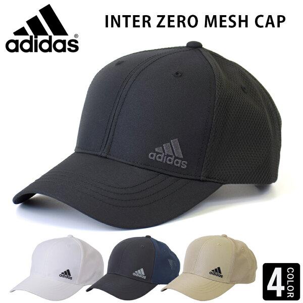 アディダスキャップ帽子adidasスポーツメンズレディース吸湿速乾ランニングジョギングランニングキャップアスレジャーブランドAD