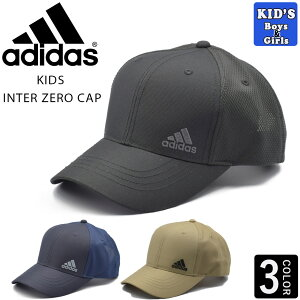 アディダス adidas キッズ キャップ 帽子 子供 男の子 女の子 小学生 ジュニア 日よけ 熱中症対策 スポーツ サッカー 紫外線 ADIDAS