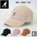カンゴール KANGOL ファー ボア キャップ モコモコ ボアキャップ もこもこ BOA CAP 帽子