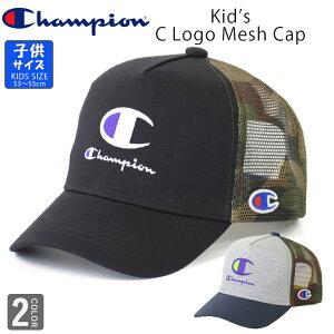 CHAMPION チャンピオン 子供 キッズ メッシュキャップ 帽子 キャップ ブランド champion 男の子 女の子 熱中症対策