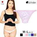 ラポーム セクシー ランジェリー La-Pomme セクシーランジェリー ショーツ Tバック 光沢 フェリカ 脇細 11391 日本製 セクシー下着 下着 通販 日本 made in japan sexy lingerie SEXY レディース 大人 M L サイズ 大きいサイズ 1