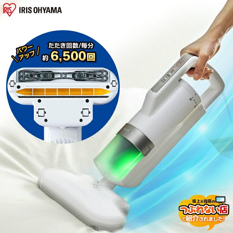 產品詳細資料,日本Yahoo代標 日本代購 日本批發-ibuy99 家電 生活家電 吸塵器、清潔器 蒲團清潔劑 布団クリーナー アイリスオーヤマ 強力ふとんクリーナー IC-FAC3送料無料 ふとんクリーナー …