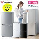 冷蔵庫 小型 2ドア 142L ノンフロン冷凍冷蔵庫 IRS...