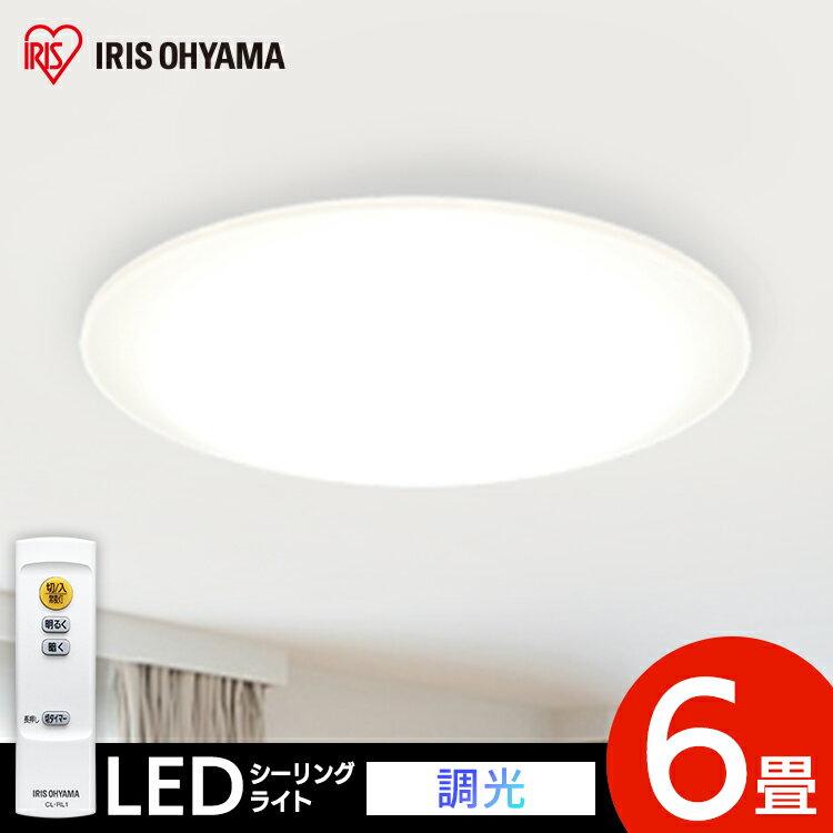 天井照明, シーリングライト・天井直付灯  6 CEA-2006D LED LED LED LED LED