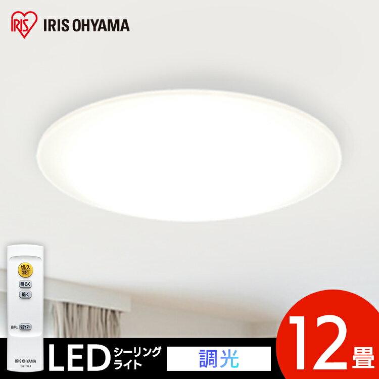 天井照明, シーリングライト・天井直付灯  12 CEA-2012D LED LED LED LED LED