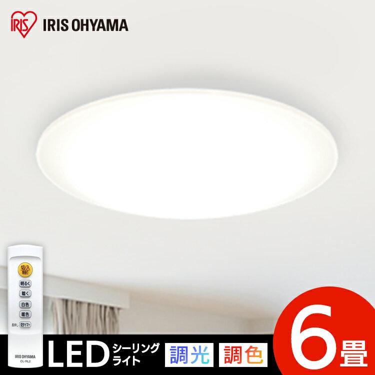 天井照明, シーリングライト・天井直付灯  6 CEA-2006DL LED LED LED LED LED