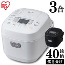 炊飯器 一人暮らし 3合 ジャー炊飯器 RC-ME30送料無料 3合炊き アイリスオーヤマ 炊飯ジャ