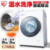 ドラム式洗濯機乾燥8kg温水部屋干しタイマー節水温水洗浄温水コースランドリー乾燥機能付きドラム式洗濯機8kg(台無)CDK832-Wホワイトアイリスオーヤマ