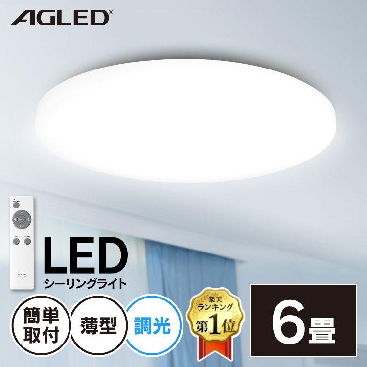 天井照明, シーリングライト・天井直付灯  2,950 6 PZCE-206D LED LED LED LED AGLED