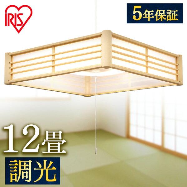 ペンダントライトLED和風ペンダントライト12畳PLM12D-J和風和室照明シーリングライトLEDペンダントライト調光和風ペンダ