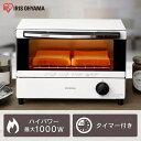 トースター オーブントースター EOT-011-W送料無料