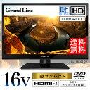 《設置対応可能》テレビ 16V型 DVD内蔵 地上デジタルハイビジョン...