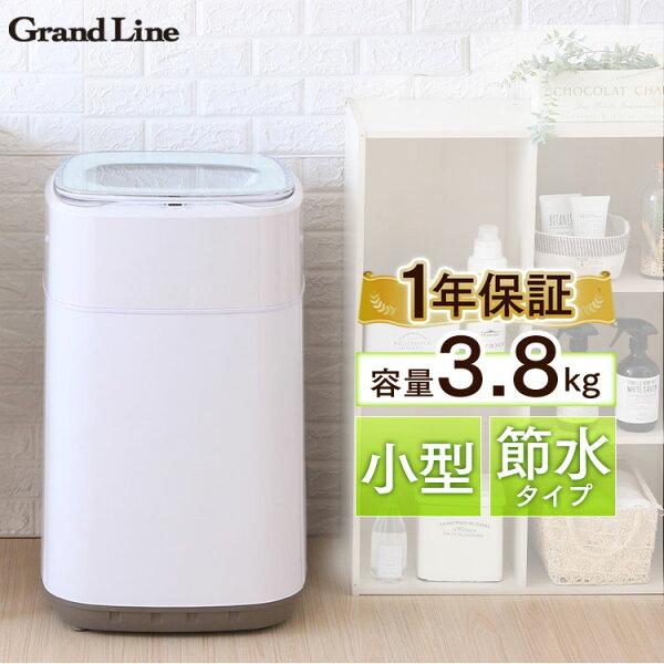 洗濯機一人暮らし小型全自動洗濯機3.8kgGLW-38W全自動洗濯機小型コンパクトミニ小型洗濯機ミニ洗濯機全自動洗濯せんたく洗濯