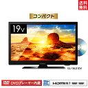 《設置対応可能》テレビ 19V型 DVD内蔵 地上デジタルハ...