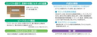 暖房冷房空調えあこん【取付工事費込】東芝エアコンMシリーズ8畳用2017年東芝