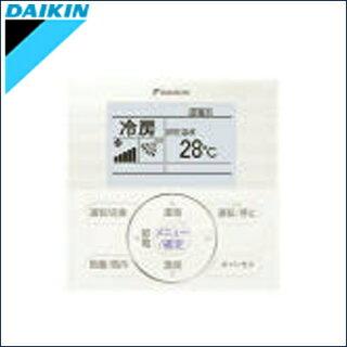 エアコンクーラー暖房冷房エアコン暖房暖房エアコンダイキン(DAIKIN)ECOZEAS(エコジアス)天井埋込ダクト形(高静圧タイプ)2.5馬力相当ペア三相200VワイヤードSZRM63BATダイキン