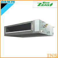 エアコンクーラー暖房冷房エアコン暖房暖房エアコンダイキン(DAIKIN)ECOZEAS(エコジアス)天井埋込ダクト形(標準タイプ)2.5馬力相当ペア単相200VワイヤードSZRMM63BAVダイキン