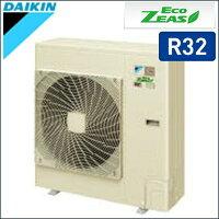 エアコンクーラー暖房冷房エアコン暖房暖房エアコンダイキン(DAIKIN)ECOZEAS(エコジアス)ワンダ風流(標準)天吊自在形3.0馬力相当ペア三相200VワイヤードSZRU80BATダイキン